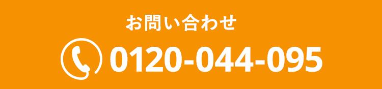 092-472-3539